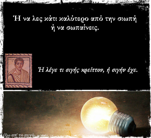 [01605]
